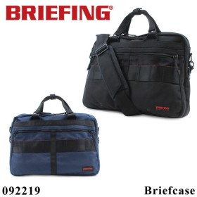 レビューでQUOカード ブリーフィング BRIEFING 正規品 ブリーフケース BRF092219 SL LINER エスエルライナー ブリーフケース ビジネスバッグ 2WAY