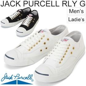 ジャックパーセル メンズ レディース スニーカー シューズ[JACK PURCELL RLY G]コンバース converse/白 黒 ホワイト ブラック
