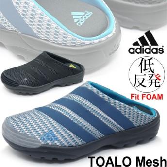 クロッグスニーカー メンズ シューズ /adidas アディダス/靴 サンダル トアロメッシュ Toalo Mesh