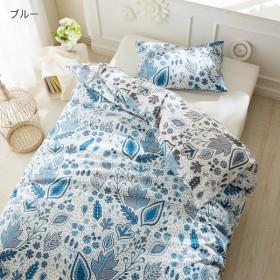 布団カバー 掛け布団カバー 日本製 ベルメゾン 北欧調デザインの 綿100%掛け布団カバー ブルー シングル