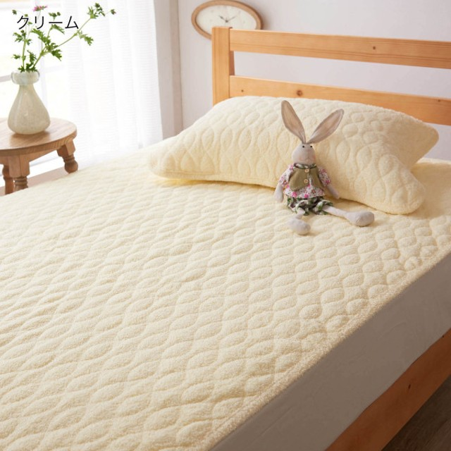布団カバー シーツ 敷きパッド パッドシーツ 素肌にうれしいさらさらパイルの敷きパッド 枕パッド 単品 クリーム 枕パッド