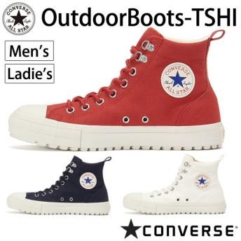 ハイカットスニーカー コンバース レディース メンズ converse 靴 シューズ アウトドア ブーツ TSHI/OutdoorBoots-TSHI/オールスター