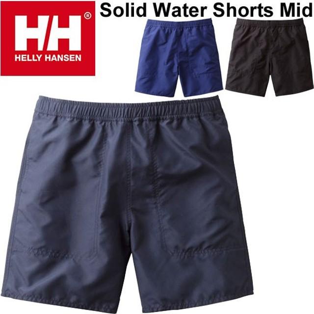 0865bd20113980 スイムパンツ 水着 メンズ ヘリーハンセン HELLY HANSEN ウォーターショーツ ショート丈 スイムウェア インナー付
