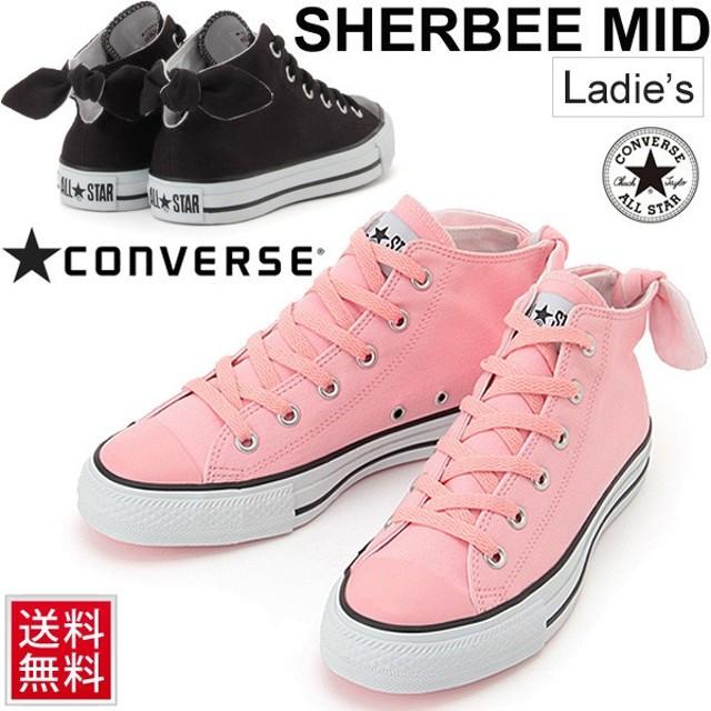 コンバース レディース スニーカー オールスター シャービーMID ミッドカット シューズ 女性 靴 キャンバス ALL STAR SHERBEE MID ピンク ブラック 正規品