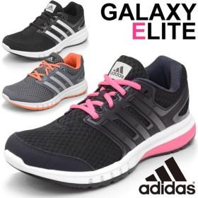 adidas アディダス レディース ランニングシューズ スニーカー 靴/ GALAXY ELITE W ギャラクシー エリート
