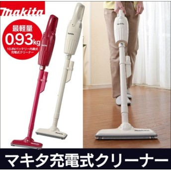 マキタ 掃除機 人気 コードレスクリーナー スティッククリーナー 本体 コードレス掃 除機 カプセル式 紙パック不要 21w 軽い 軽量 ハンディ 充電式 Makita