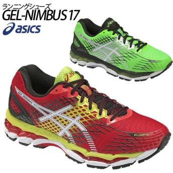 asics アシックス メンズ ランニングシューズ ゲルニンバス17/GEL-NIMBUS17/TJG706/ジョギング マラソン レース/