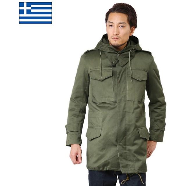 実物 ギリシャ軍 フィールドジャケット ボタンフロント ライナー付き USED
