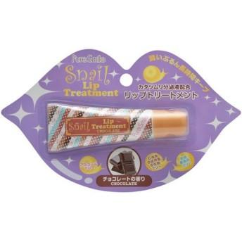 ピュアスマイル スネイルリップトリートメント チョコレートの香り 10g