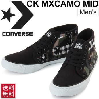 コンバース メンズスニーカー CHEVRON & STAR converse XL シェブロンスター CK MXカモ MID シェブロン&スター 靴 男性 カモ柄 1CK871 正規品 /MXCAMO-MID