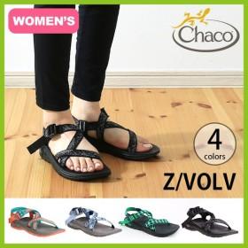 Chaco チャコ Z/VOLV 【ウィメンズ】