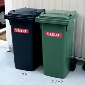 ゴミ箱 ベランダ 屋外 分別ゴミ箱 ベルメゾン 大型ダストボックス 120L カラー グリーン