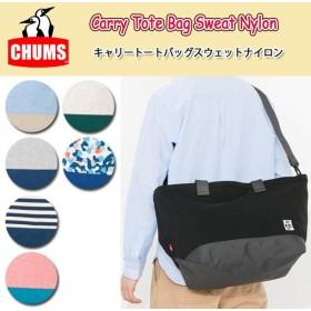 チャムス chums Carry Tote Bag Sweat Nylon キャリートートバッグスウェットナイロン 【カバン】トートバッグ トートバック