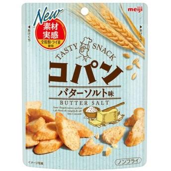 明治 コパン バターソルト味 36g×10袋