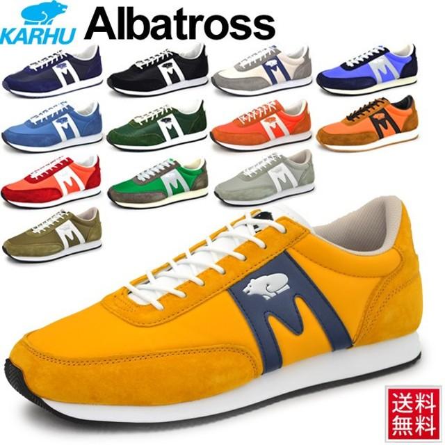 スニーカー メンズ レディース カルフ KARHU アルバトロス ローカット 定番 カジュアルシューズ エアクッション 北欧 正規品 /Albatross