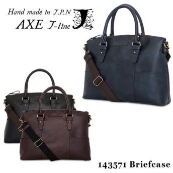 AXE J-line アックス ジャパンライン 2WAY ブリーフケース レザー 143571