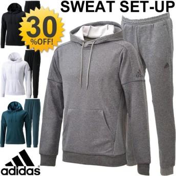 アディダス メンズ スウェット 上下セット adidas スエット プルオーバー パーカー 裏起毛 裾リブパンツ スポーツ 男性 カジュアル 上下組/BVA03-BVA05