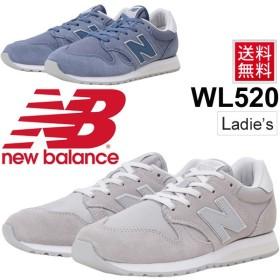 レディースシューズ ニューバランス newbalance WL520 限定モデル ローカット スニーカー 女性用 B幅 カジュアル スエード くつ 正規品/NB-WL520