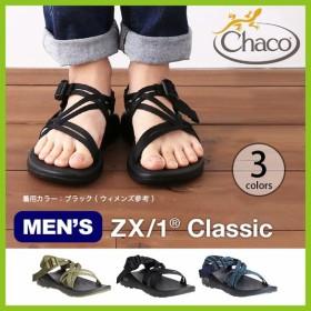 Chaco チャコ ZX/1 クラシック メンズ