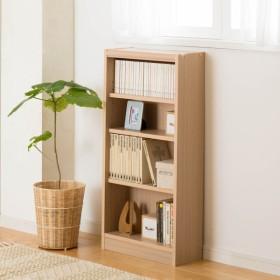 本棚 書棚 ブックシェルフ フリーラック カラー