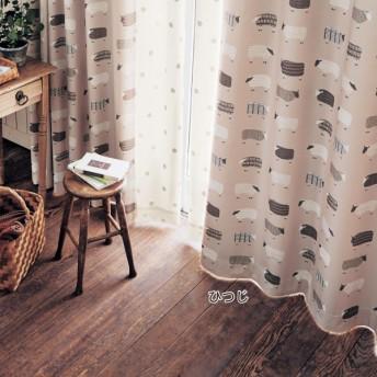 カーテン 安い おしゃれ レースカーテンセット 裏面コーティングの遮光 遮熱 防音カーテン&UVカット 遮像ボイルカーテンセット ひつじ 約100×90 4枚