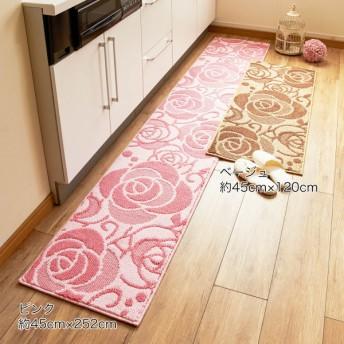 キッチンマット しっかり仕様の洗えるキッチンマット ローズ ベージュ 約45×120 cm