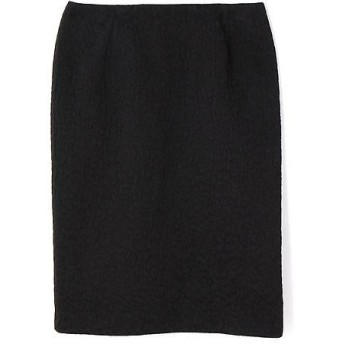 BOSCH / ボッシュ 《B ability》レオパードタイトスカート