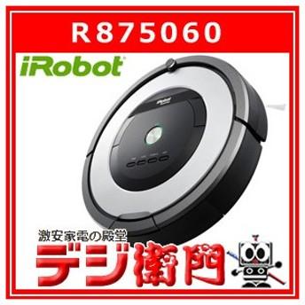 iRobot ロボット掃除機 ルンバ875 R875060