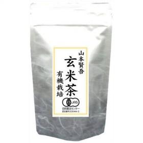 山本賢吾の玄米茶 有機栽培 100g
