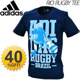 アディダス メンズ Tシャツ 半袖シャツ adidas ラグビーウェア トップス 男性用 スポーツ カジュアルウェア 文字プリント AY7148 ネイビー 紺/BSB75