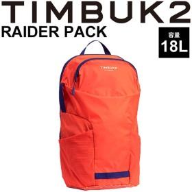 バックパック ティンバック2 TIMBUK2 レイダーパック Raider Pack OSサイズ 18L/メッセンジャー 自転車/55131218【取寄】