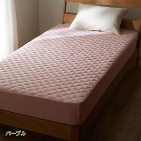 布団カバー シーツ パッド一体型ベッド用シーツ ベルメゾンデイズ 先染め綿100%のボックスシーツ型敷きパッド パープル シングル