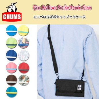 チャムス chums ショルダーバッグ Eco Bellows Pocketbook Case エコベロウズポケットブックケース CH60-2327