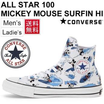 スニーカー レディース メンズ コンバース オールスター ミッキーマウス CONVERSE ALLSTAR 100 HI MICKEY MOUSE SURFIN HI 1CK746 正規品/MickeyMouseSurfin