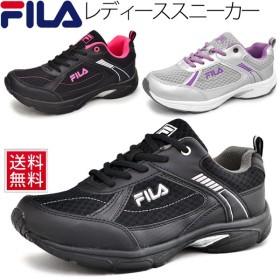 レディース ウォーキングシューズ フィラ FILA ウィメンズ 女性 スニーカー ジョギング 靴 スニーカー ローカット/7RJLR3244-
