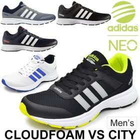 メンズ シューズ アディダスネオ adidas neo クラウドフォームVSシティ スニーカー 男性CLOUDFOAM VSCITY AQ1340 AQ1345 AW4687 AW3869 BB9687/Cloudfoam-VSC