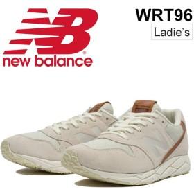 レディースシューズ ニューバランス newbalance スニーカー ローカット 996 B幅 女性用 NEWBALANCE 正規品/WRT96