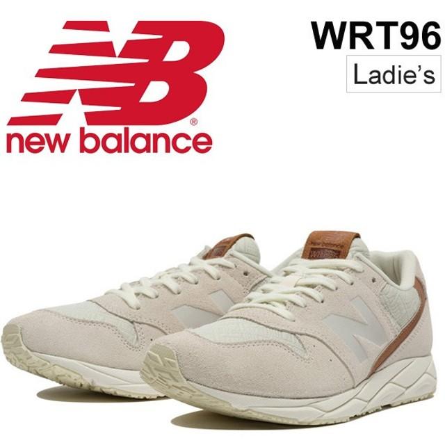22772cc22c8ef レディースシューズ ニューバランス newbalance スニーカー ローカット 996 B幅 女性用 NEWBALANCE 正規品/WRT96