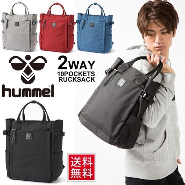 トートバッグ バックパック メンズ レディース/ヒュンメル スポーツバッグ 23L/hummel/HLB4004