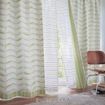 カーテン カーテン 両面プリント遮光カーテン 2枚 リーフ×ストライプ 約100×110