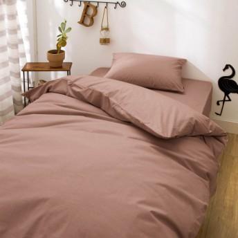 布団カバー 掛け布団カバー 日本製 19色から選べる綿100%の 掛けカバー 枕カバー モーブシャドー 枕カバー M