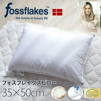 フォスフレイクスピロー 枕 まくら 35×50cm