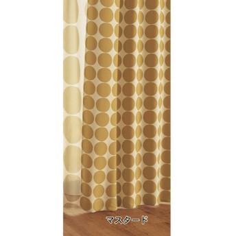 カーテン カーテン ベルメゾン 遮光プリントカーテン 2枚 マスタード 約130×178