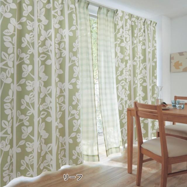 カーテン カーテン 遮熱 遮光 防音カーテン 2枚 リーフ 約130×185 約150×178