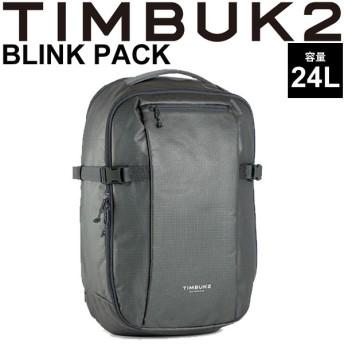 バックパック ティンバック2 TIMBUK2 ブリンクパック Blink Pack OSサイズ 24L/リュックサック 鞄 旅行 通勤 カジュアル かばん 正規品/254234730【取寄】