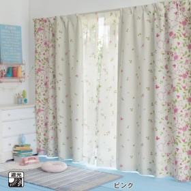 カーテン カーテン ディズニー フラワーモチーフのプリント遮光カーテン ピンク 約100×90 2枚