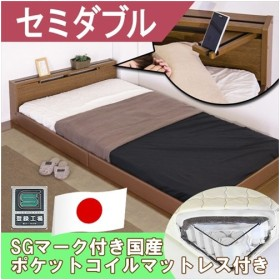 aee3de6749 棚テーブル付フロアベッド ツートン セミダブル 日本製ポケットコイルスプリングマットレス付き送料無料