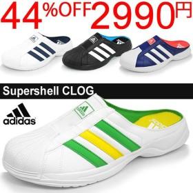 クロッグスニーカー adidas アディダス メンズ  Supershell CLOG スリッポン シューズ 靴