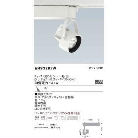 遠藤照明 施設照明 LEDスポットライト Rsシリーズ Rs-7 12V IRCミニハロゲン球50W相当 中角配光25° 非調光 ナチュラルホワイト ERS3387W