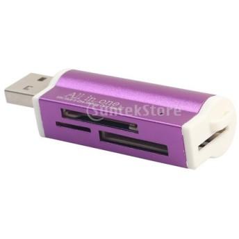 Perfk Micro SDHC SD TF MS m2 MS Duoカード マルチカードリーダー USBメモリカードリーダー 全5色 多機能 - パープル